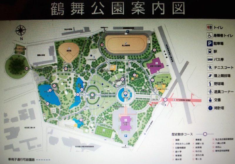 ポケモン鶴舞公園