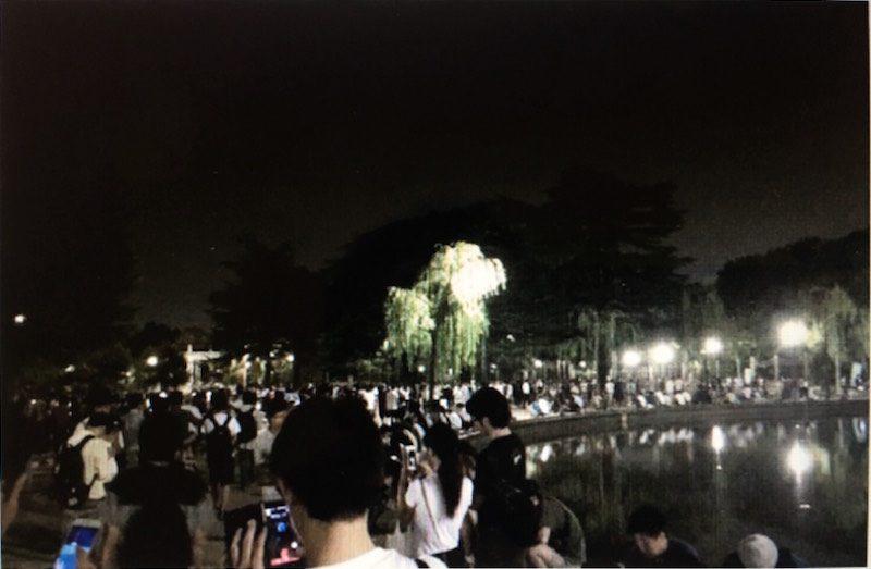 鶴舞公園ポケモン