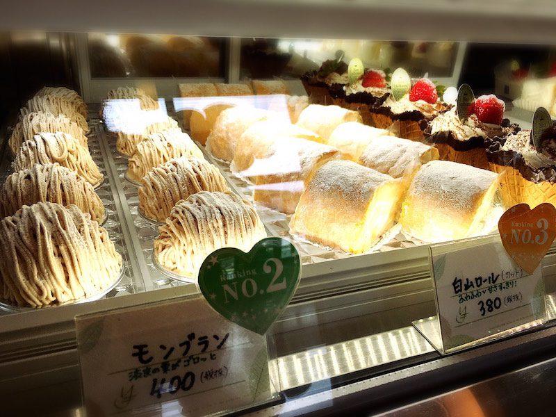 ケーキ屋 春日井
