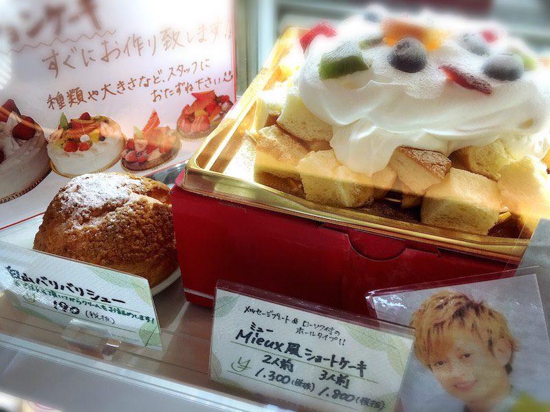 春日井 ケーキ 人気