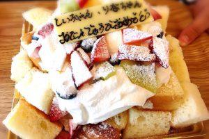 春日井 ケーキ