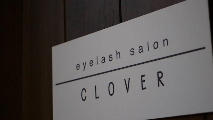 clovereye-20